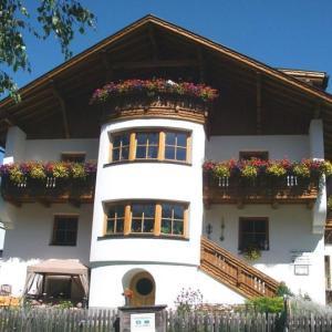 Fotografie hotelů: Apartment Schullehrer, Kauns