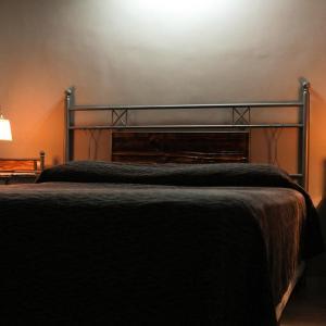 Fotos del hotel: Hualta Picum, San José de Jáchal