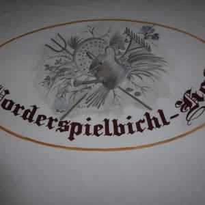 Fotos de l'hotel: Spielbichlhof, Mittersill