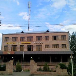 Zdjęcia hotelu: Alhmas B&B, Gyumri