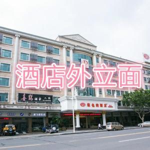 Hotel Pictures: Vienna Hotel Zhaoqing Qixing Yan Paifang Branch, Zhaoqing