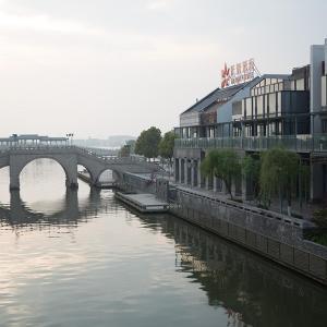 Hotellikuvia: Suzhou Aomu Hotel, Suzhou