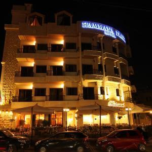 Fotos de l'hotel: Hammana plaza hotel, Ḩammānā