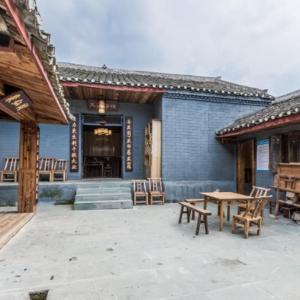 Hotel Pictures: Wudangshan Letian Guesthouse, Shiyan