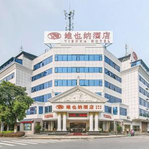 Hotel Pictures: Vienna Hotel Guilin Rongshan Road, Guilin