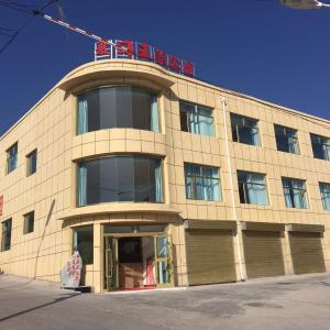 Hotel Pictures: Xiari Wangchao Inn, Qilian