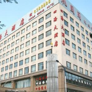 Hotel Pictures: Sihai Hotel, Anshan
