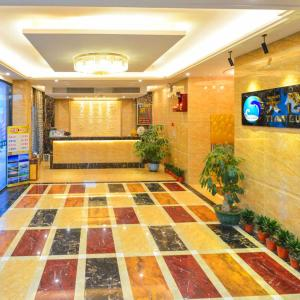 Hotel Pictures: Tian Lun Hotel, Shanwei