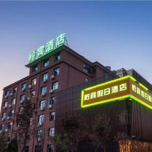 Hotel Pictures: Lemon Holiday Hotel, Huayin