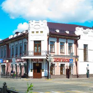 Zdjęcia hotelu: Don Kikhot Hotel, Kazań