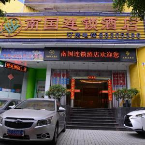 Fotos del hotel: Nanguo Hotel Shenzhen Haibin Branch, Shénzhen