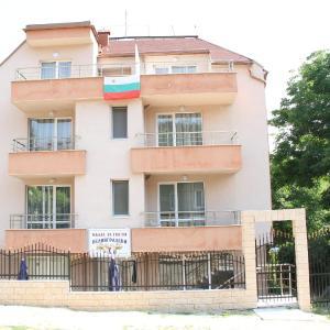 Hotellikuvia: Guest House Velingradski Rai, Velingrad