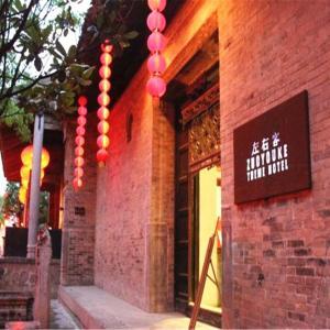 Hotel Pictures: Yuan Jia Cun Zuo You Ke, Xianyang