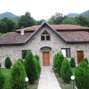 Hotel Pictures: Guest House St. Michael, Ribarica