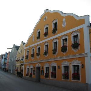 Hotellbilder: Vitalhotel Lembacherhof, Lembach im Mühlkreis