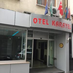 Фотографии отеля: Karayel Hotel, Трабзон
