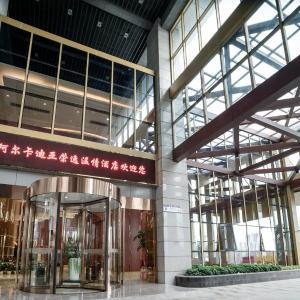 Hotel Pictures: ChangZhou Arcadia RoEasy Hospitality Hotel, Changzhou