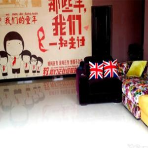 Hotel Pictures: Youdianyuan Hostel Tianshui, Tianshui