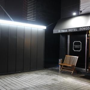Hotel Pictures: K-haus Dongdaemun, Seoul
