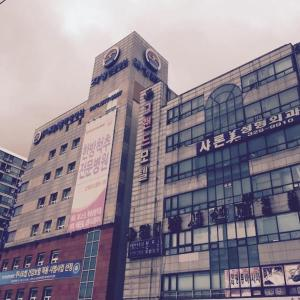 Fotografie hotelů: Grand Motel, Bucheon