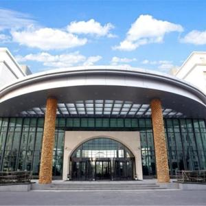 Hotel Pictures: Tianjin All-legend International Hotel, Wuqing