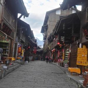Hotel Pictures: Yu Dao Qing Guesthouse, Luding