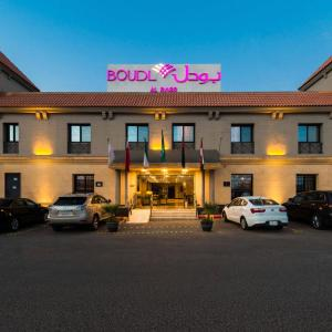 Fotos de l'hotel: Boudl Al Rass, Al Rass