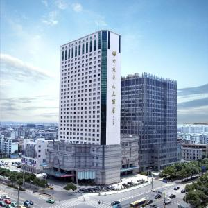 Hotelbilder: New Century Hotel Ningbo, Ningbo