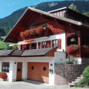 Φωτογραφίες: Haus Simma, Au im Bregenzerwald