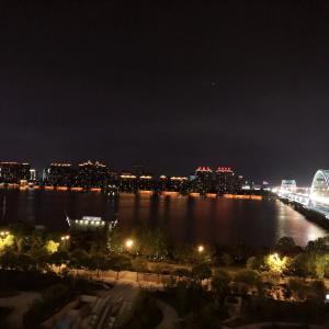 Hotel Pictures: Lejiahaiyun international hotel, Hangzhou