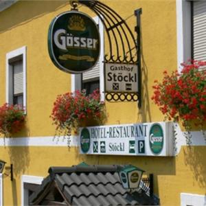酒店图片: Hotel Restaurant Stöckl, Bad Deutsch Altenburg