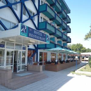 Foto Hotel: Rodopi Hotel, Plovdiv