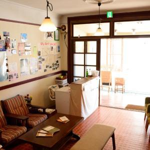 Zdjęcia hotelu: Guest House Tomaru, Takayama