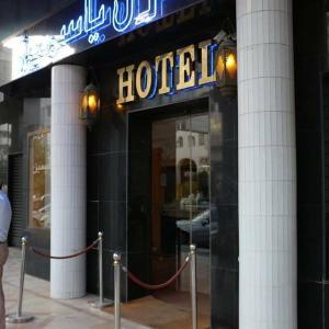 Fotos do Hotel: Hotel Yasmine, Sfax