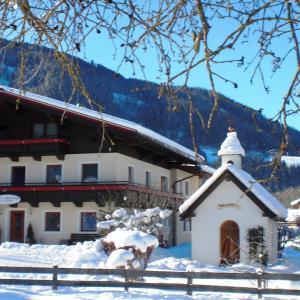 Zdjęcia hotelu: Pension und Jugendgästehaus Mühlhof, Neukirchen am Großvenediger