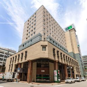 ホテル写真: Hakata Green Hotel No.2, 福岡市