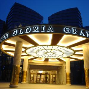 Hotel Pictures: Jiarun Gloria Grand Hotel, Chizhou