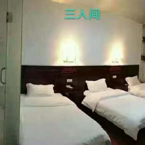 Hotel Pictures: Gao Tian Xing Yi Hotel, Yangshuo