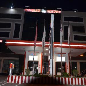 Hotellbilder: Hotel Kthella Resort, Rasfik