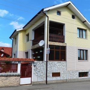 酒店图片: Sunny House Madjare Guest House, Madzhare