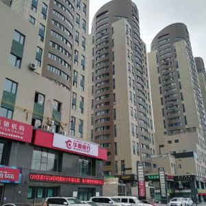 Hotel Pictures: Wenxin's Home, Ürümqi