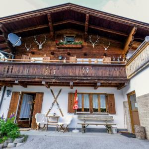 酒店图片: Hütte Thaler, 菲根