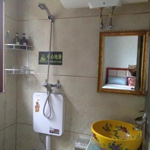 Hotel Pictures: Buwen Inn, Zhenyuan