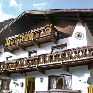 Hotelbilder: Landhaus Pitztal, Sankt Leonhard im Pitztal