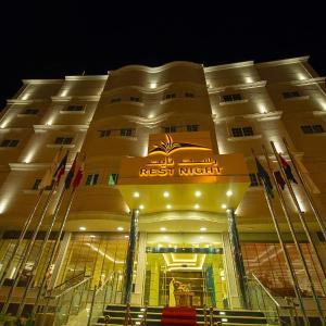 Fotos de l'hotel: Rest Night Hotel Apartments, Wadi Al Dawasir