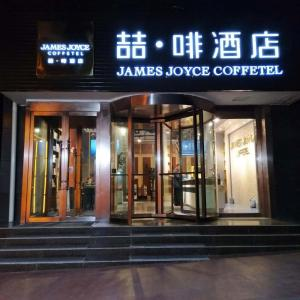 Hotel Pictures: James Joyce Xining Railway Station, Xining