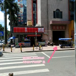 Φωτογραφίες: 8090 Youth Hostel Buji Branch, Σενζέν