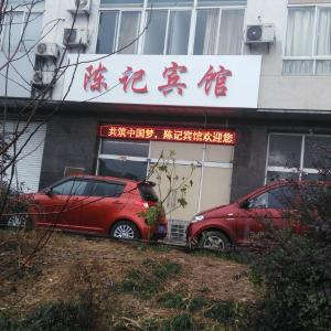 Hotel Pictures: Mr. Chen's Home Apartment, Changzhou
