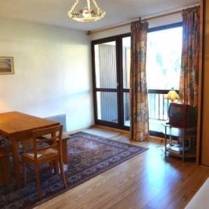 Hotel Pictures: Apartment Varu primeveres, Arêches