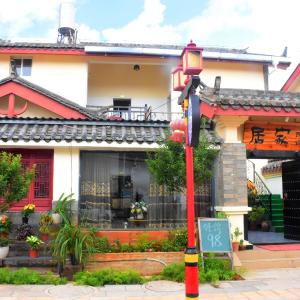 Hotel Pictures: Kunming Stone Forest Homestay, Kunming